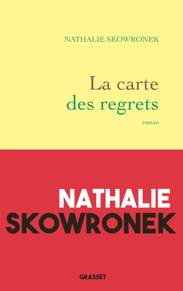 "<a href=""/node/16481"">La carte des regrets</a>"